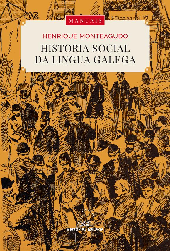 historia-social-da-lingua-galega