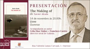 presentacion-the-making-of-ourense